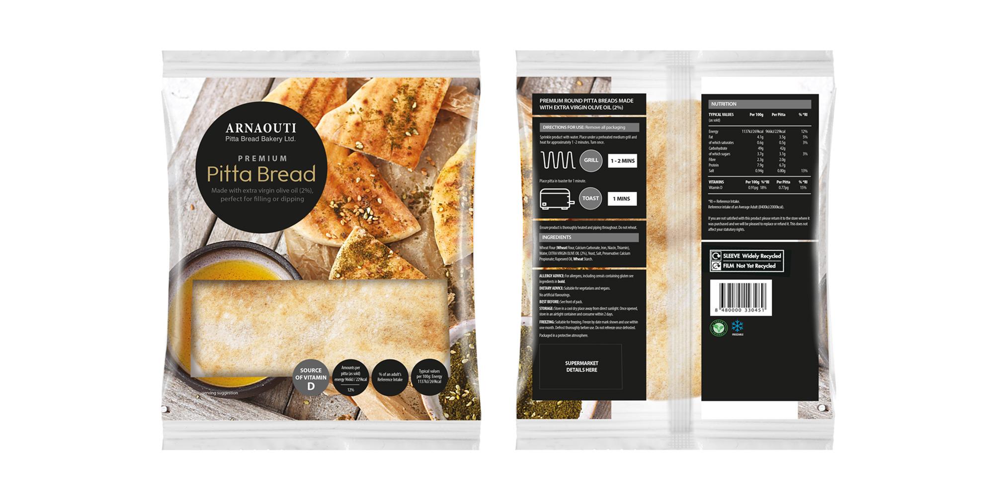 Arnaouti packaging design
